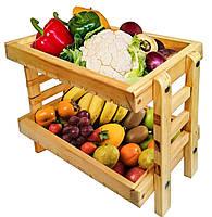 """Лоток для овощей и фруктов """"Спроут"""" ваниль"""