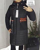 Женская куртка весна-осень цвет черный, фото 1
