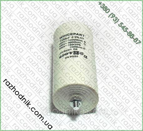 Конденсатор 100 мкф 450V, фото 2