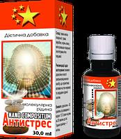 """Диетическая добавка """"Нано композит АНТИСТРЕСС"""""""