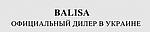 BALISA - кошельки и портмоне оптом в Украине