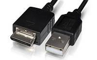 Кабель Sony Walkman Usb. Кабель для плеера Sony Walkman. Универсальный USB кабель на Sony Walkman.