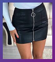 Женская мини юбка экокожа черный рр. 42; 44