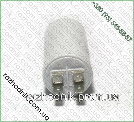 Конденсатор 45 мкф 450V, фото 2