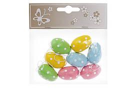 Набор (8шт) пасхальных украшений на подвесе Яйцо 3.5см BonaDi 781-905