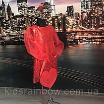 Платье с аксессуарами Сердце