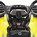 Детский квадроцикл M 3999 EBLR-6, 4 мотора, Пульт 2,4G, EVA, кожаное сиденье, детский электромобиль, желтый, фото 3
