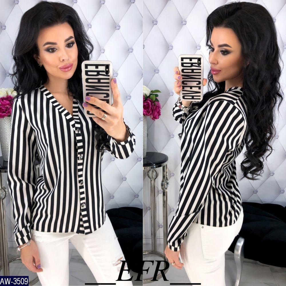 Блузка женская кофточка сильная рубашка в полоску размеры 42-44 46-48 Новинка 2020 есть цвета