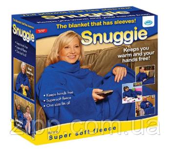 Плед Snuggie с рукавами флисовый синий