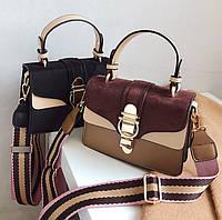 Красивая элегантная женская сумочка Leonora широкий ремень