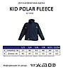 Детская флисовая куртка JHK POLAR FLEECE KID цвет малиновый (RP), фото 2