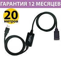 Активный USB удлинитель 20 метров Viewcon VV043 черный (VV043-20M)