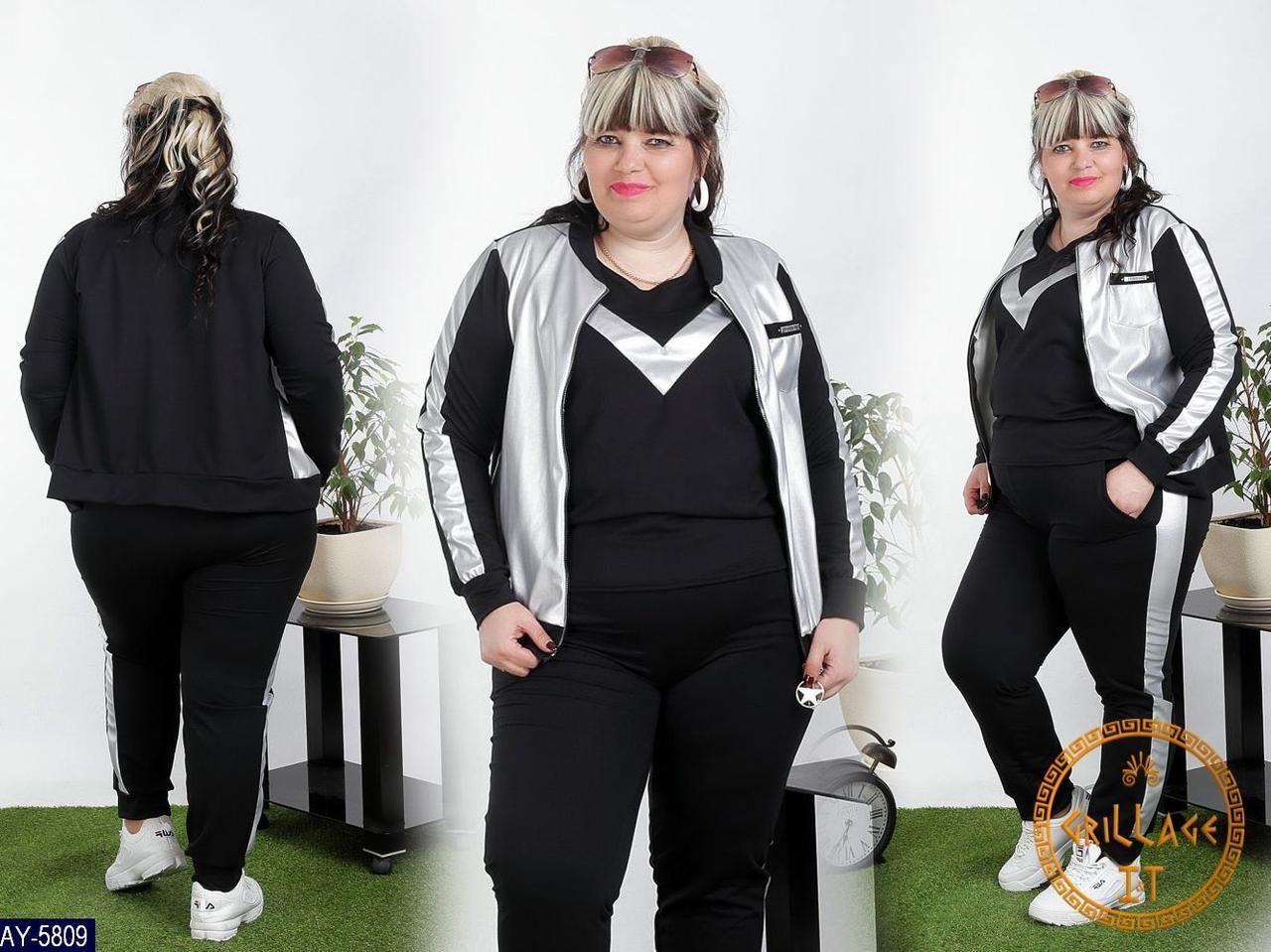 Спортивный костюм женский тройка весенний двунить батал 48-50 50-52 52-54 размер Новинка есть цвета