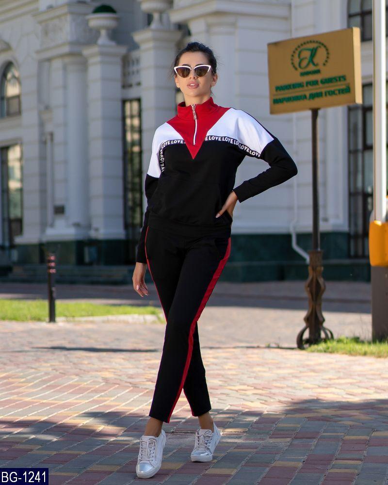 Спортивный костюм стильный женский весенний двунить 42 44 46 размеры есть много цветов