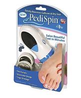 Электрическая пемза Pedi Spin прибор для чистки пяток и ног