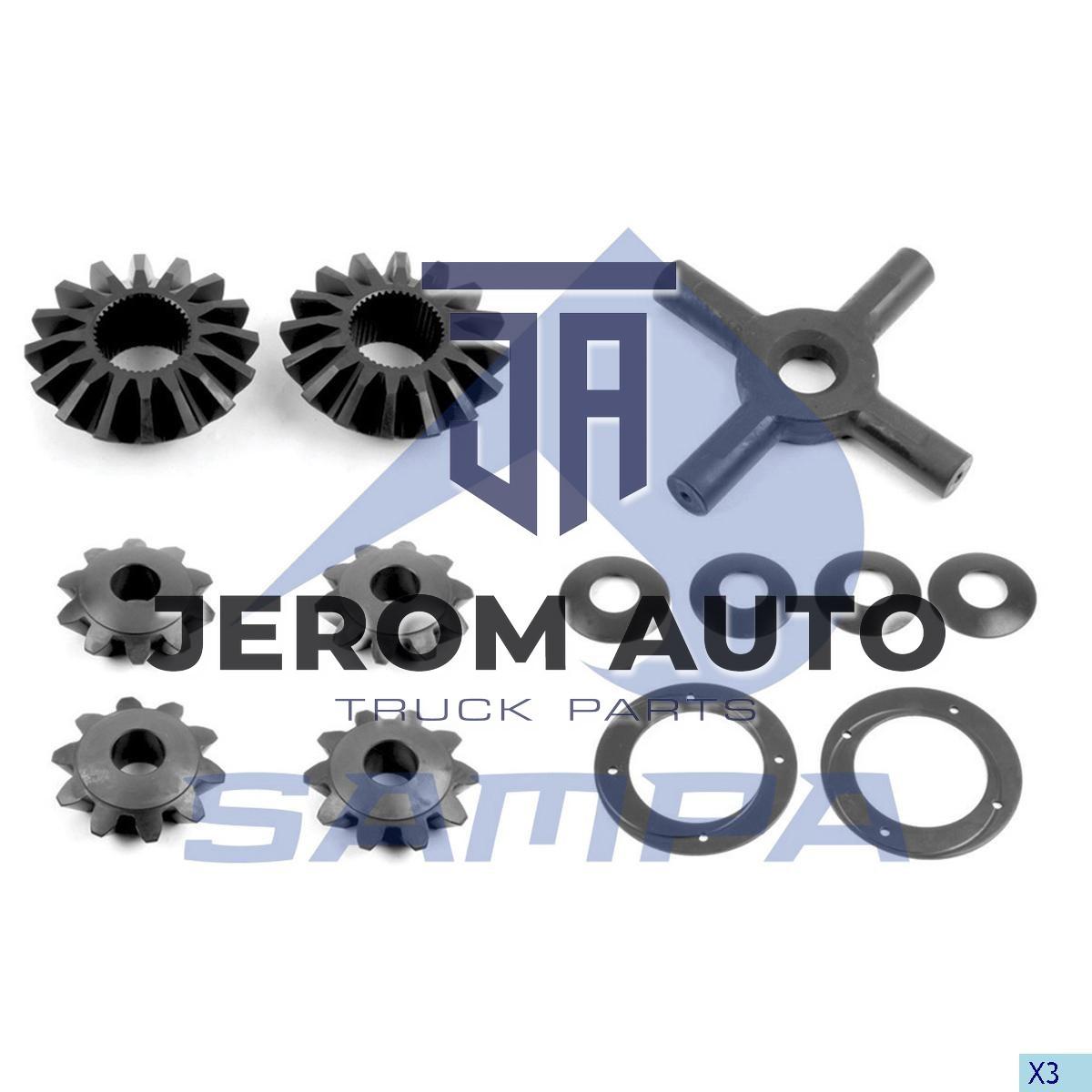 Ремкомплект шестерен дифференциала редуктора моста \0546006S2 \ 050.608