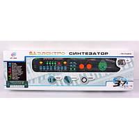 Электро синтезатор микрофон запись 0886.