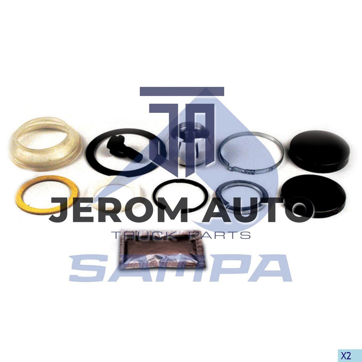 Ремкомплект тяги лучевой IVECO Trakker,Stralis, DAF CF75,XF95, VOLVO FH центр. \93161958 \ 060.509