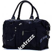 Спортивная сумка. Мужская сумка. Женская сумка