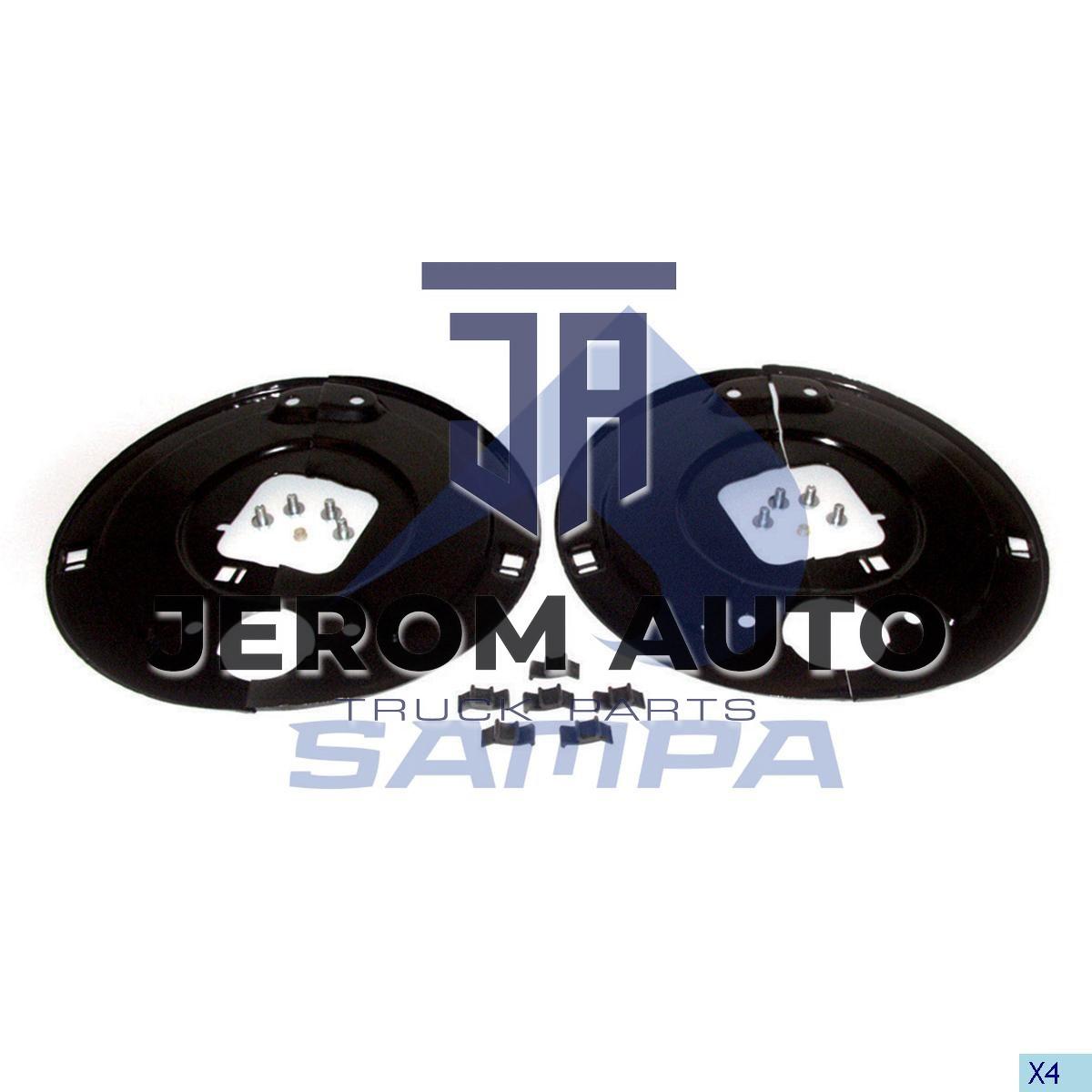 Пыльник барабана тормозного BPW на ось 121x447x21 \9900000088 \ 070.516