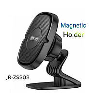 Автомобильный держатель JOYROOM JR- ZS 202 360° Магнитный
