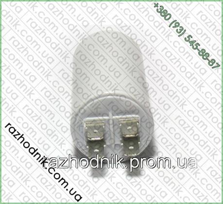 Конденсатор 60 мкф 450V, фото 2