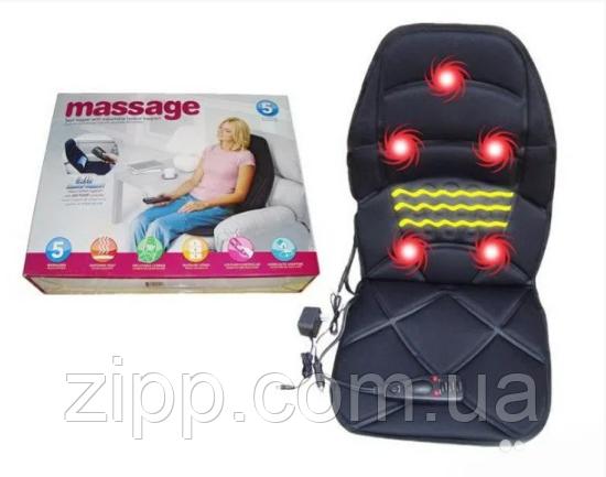Массажная накидка в машину Massage Seat Topper