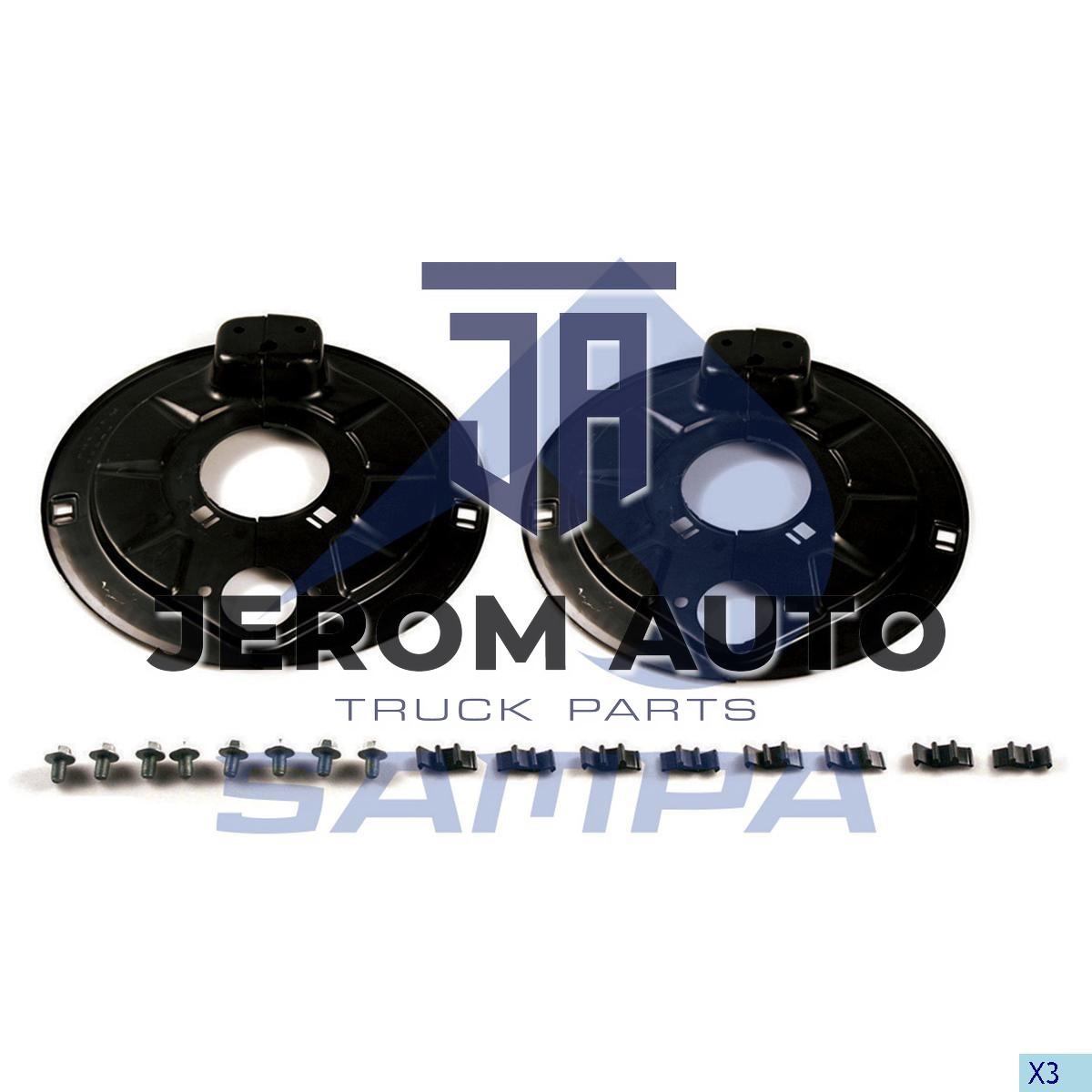 Защита тормозного барабана BPW (d130xd447x63) \0301099690S \ 070.585