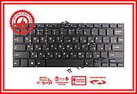 Клавіатура PRESTIGIO Smartbook 141A01 141A02 141A03 141C 141C01 141C2 Черная RUUS Тип2 Шлейф 187мм ОРИГІНАЛ