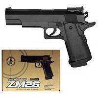 Детский пистолет ZM 26 металл