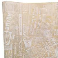 """Подарочная бумага ретро """"Газета-реклама""""(90) белая на крафте (0.7 х 10 м)"""