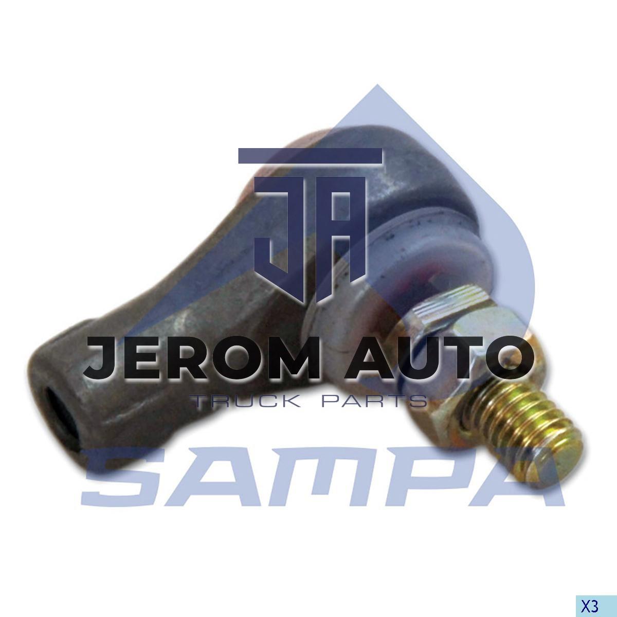 Наконечник M6x1x25 тяги КПП Renult Kerax,Premium лев. \5010211555 \ 080.125