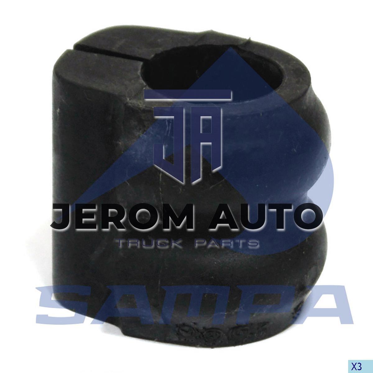 Втулка стабілізатора передня (d32x64 mm) Renault \5010630049 \ 080.298