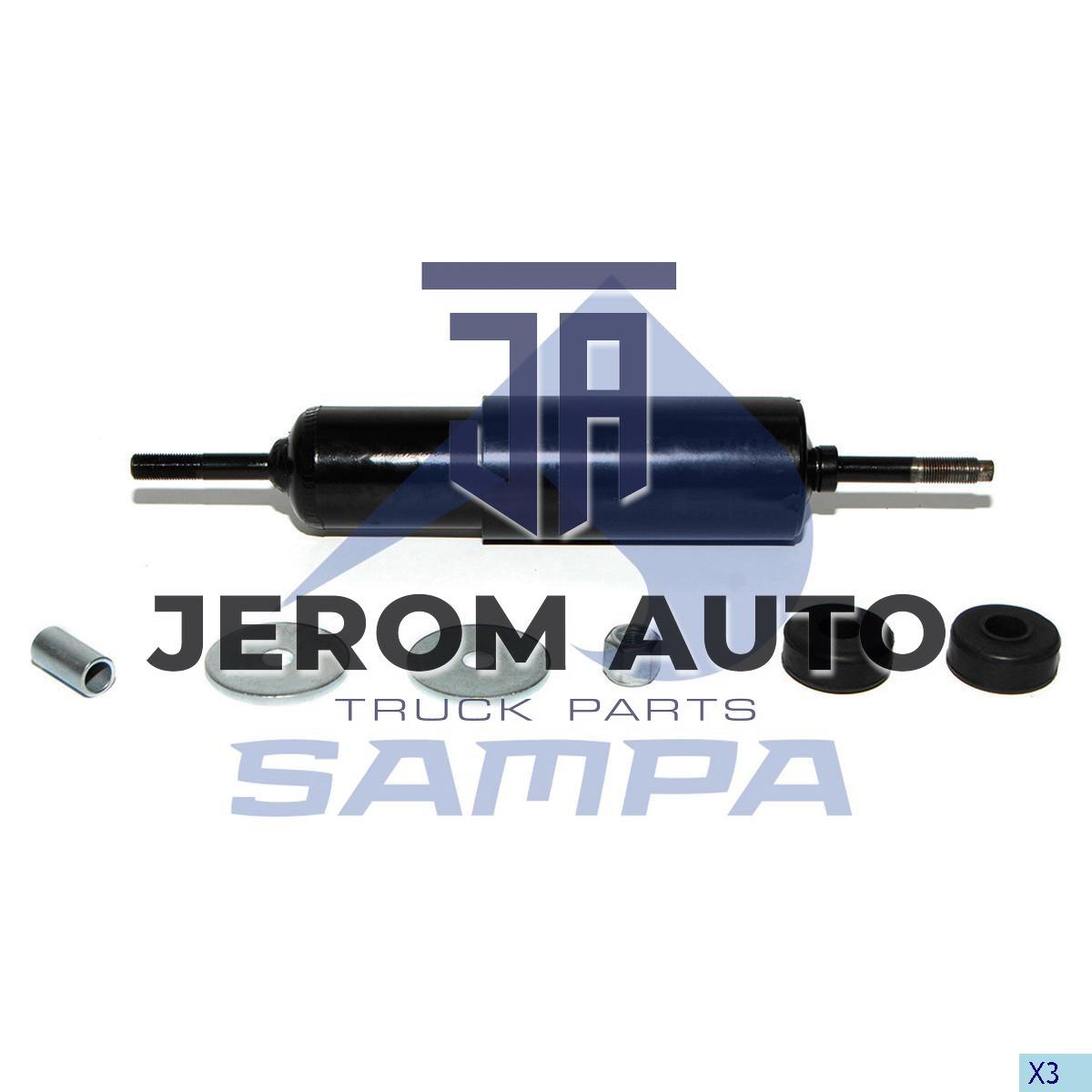 Амортизатор кабины Renult Magnum (L202-292) задний \5010460114 \ 080.356