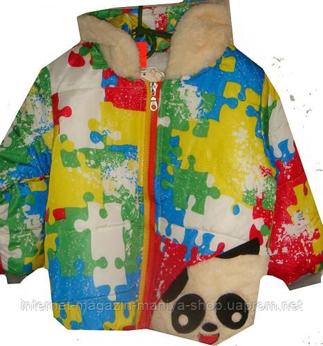 Куртка детская унисекс