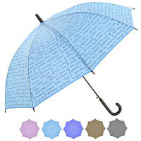 Зонт-трость полуавтомат r53.5см 8сп T05715 , Stenson