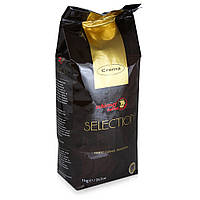 Кофе Schirmer Kaffee Selection Creme 1 кг.