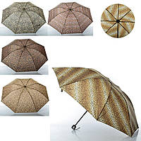 Зонтик MK 2008  механич, Stenson
