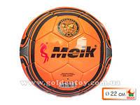 Мяч футбольный TPU 390 гр. 2 слойный