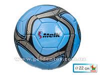 Мяч футбольный МК 037 TPU 390 гр. 2 слойный