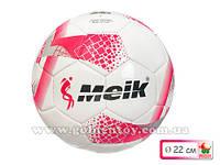 Мяч футбольный МК 081 TPU 390 гр. 2 слойный
