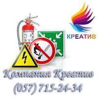 Запрещающие и предупреждающие знаки (от 50 шт.)
