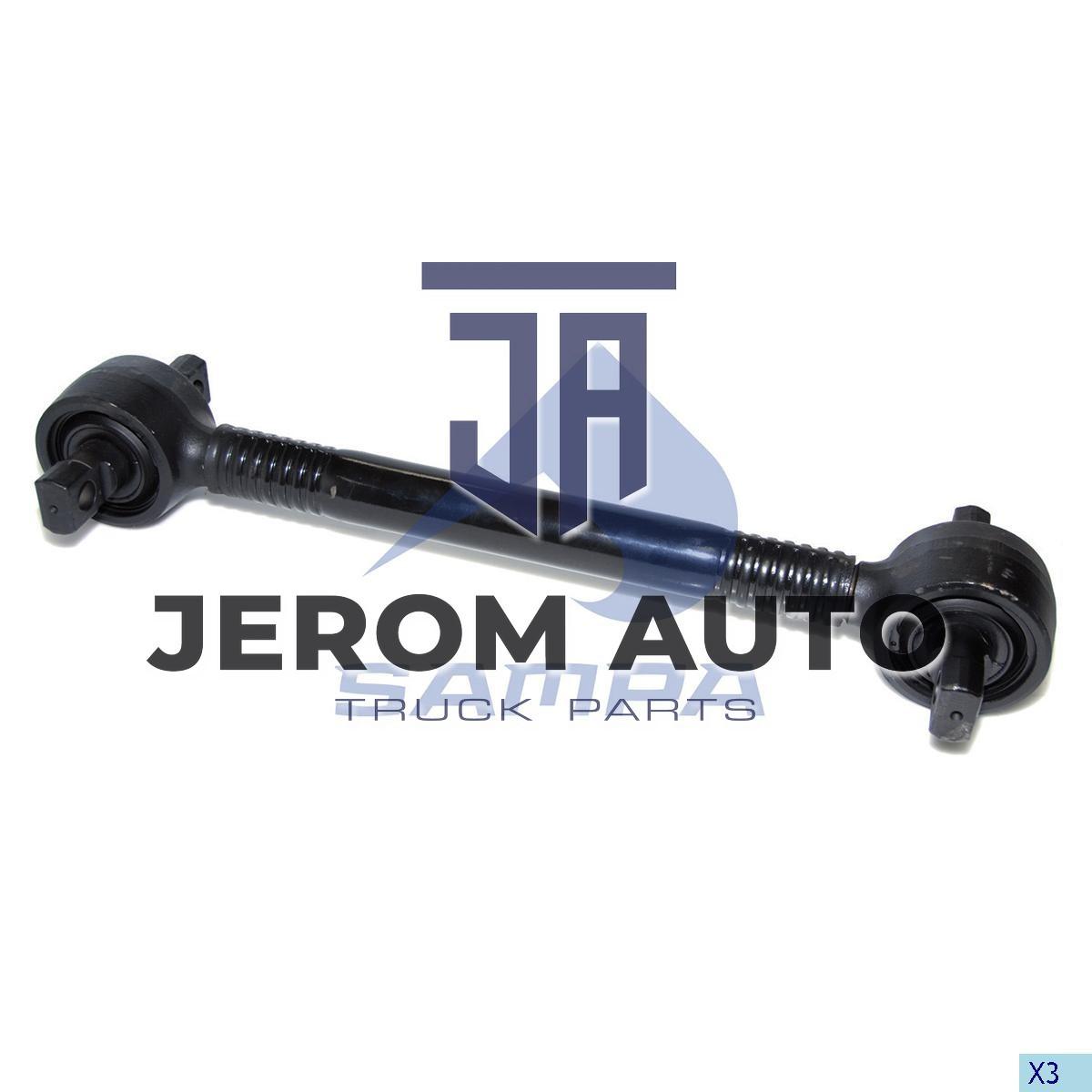 Реактивная тяга Mercedes (L: 585 mm) \6583500206 \ 095.236