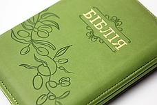 Біблія 13х19 (зелена, шкірзам, золото, індекси, блискавка), фото 2