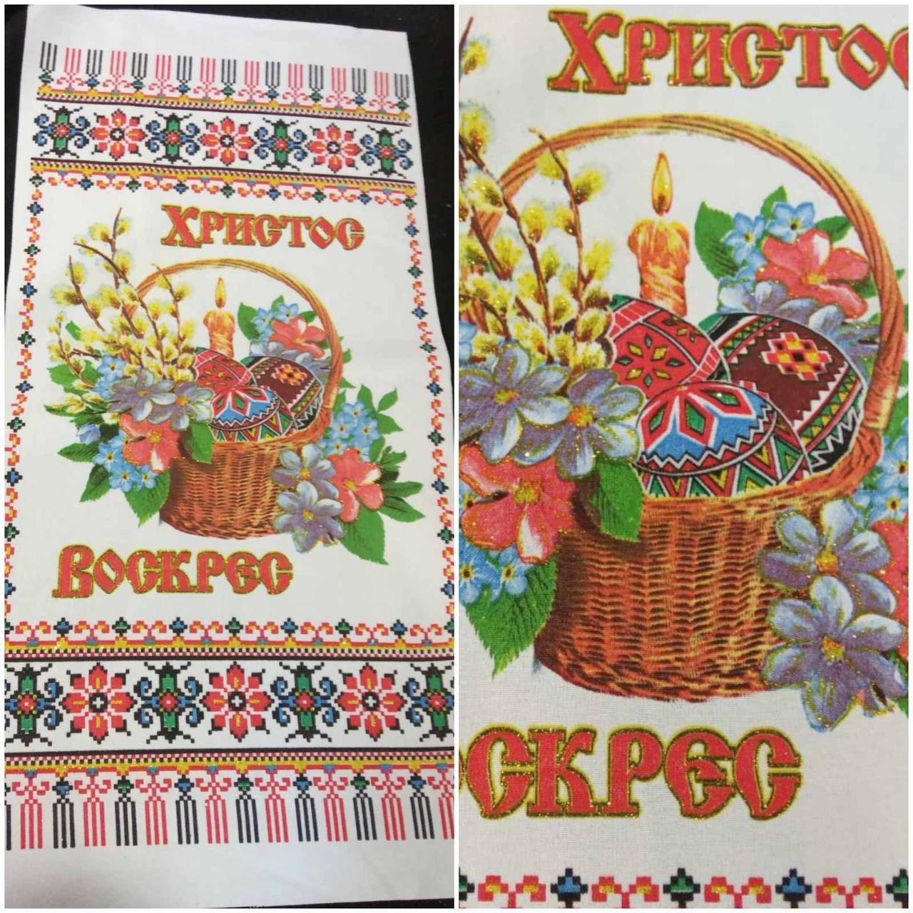 Серветка для пасхальної корзинки, матеріал - габардин, 58х28 см., 30/20 (цена за 1 шт. + 10 гр.)
