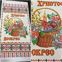Серветка для пасхальної корзинки, матеріал - габардин, 58х28 см., 30/20 (цена за 1 шт. + 10 гр.), фото 1