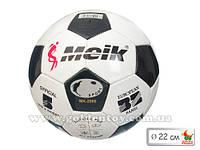 Мяч кожаный МК 2000 PVC 280 гр. 1 слой