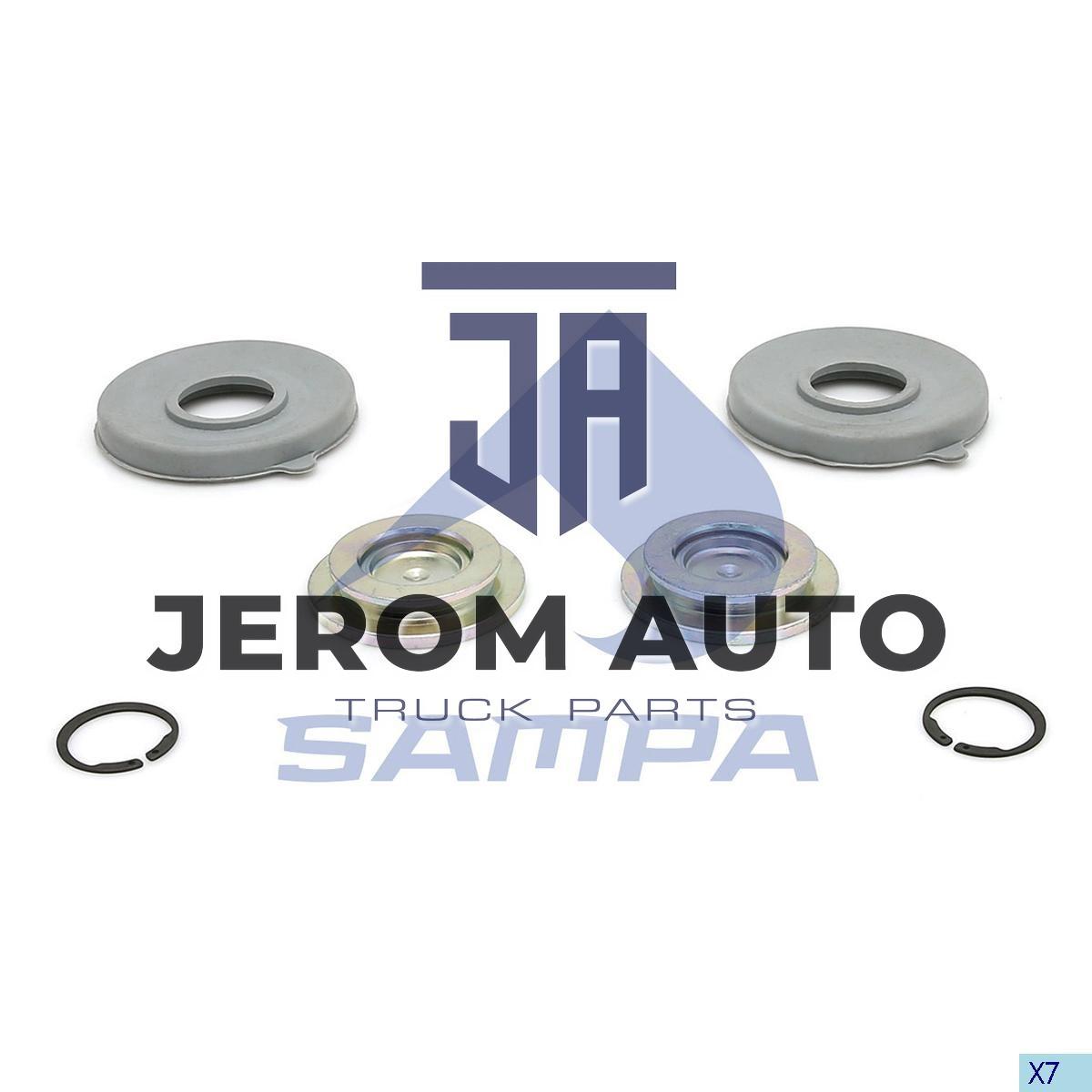 Ремкомплект суппорта MERITOR \MCK1238 \ 095.514