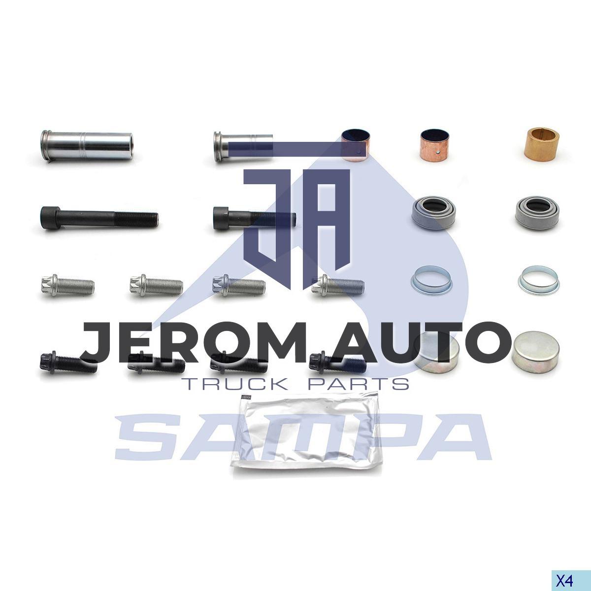 Ремкомплект суппорта MERITOR ELSA225 MCK1298 \85109890 \ 095.574