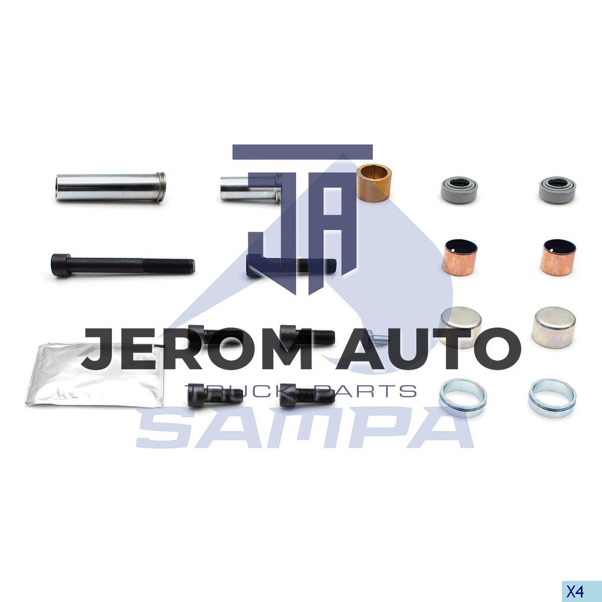 Ремкомплект суппорта MERITOR ELSA 2 \MCK1243 \ 095.576
